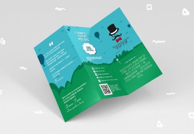 Тонкости процесса печати буклетов