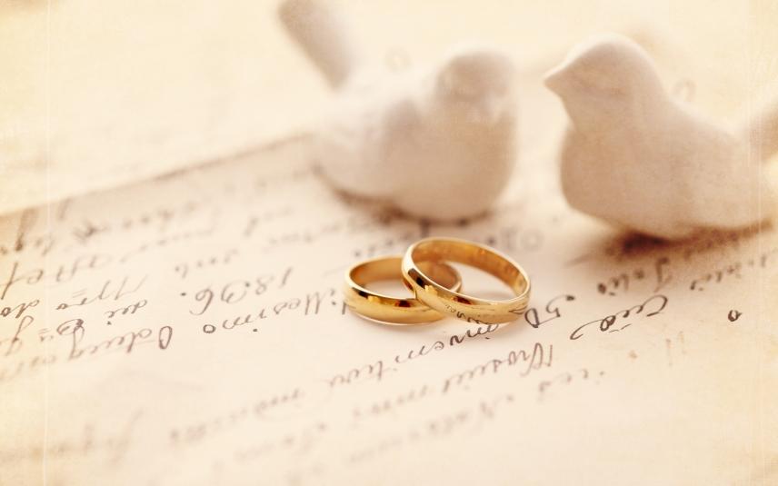Про бракосочетание