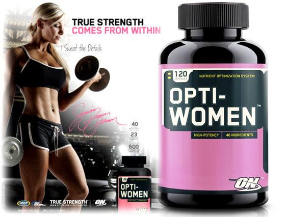 Как выбрать спортивное питание для женщин?