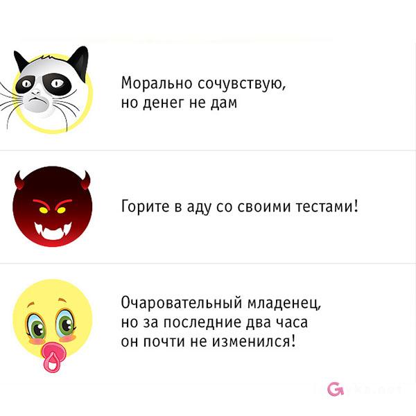 Бесплатные объявления знакомства москва