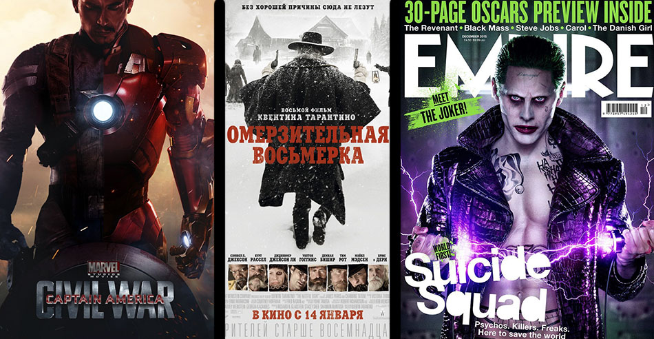 Какие новые фильмы выйдут в этом году