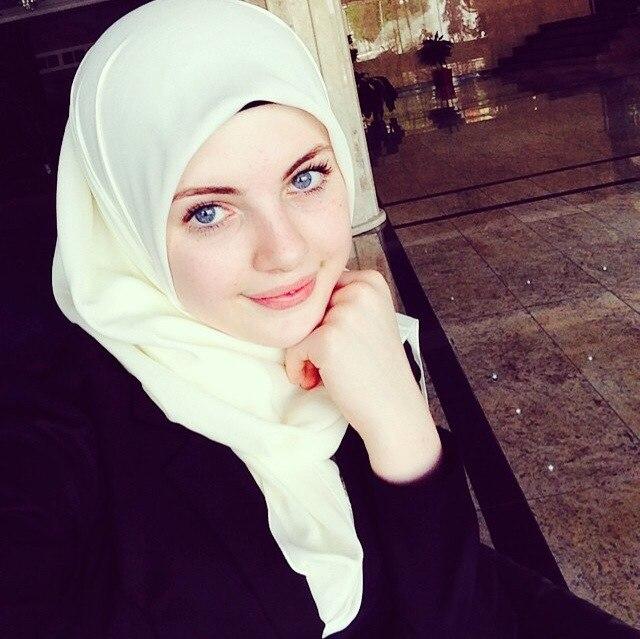 Знакомства Девушка Хиджабе