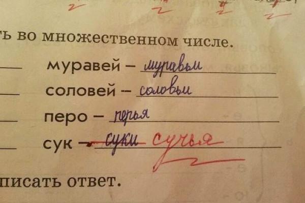 ГЕНИАЛЬНОЕ ДЕТСКОЕ ТВОРЧЕСТВО!